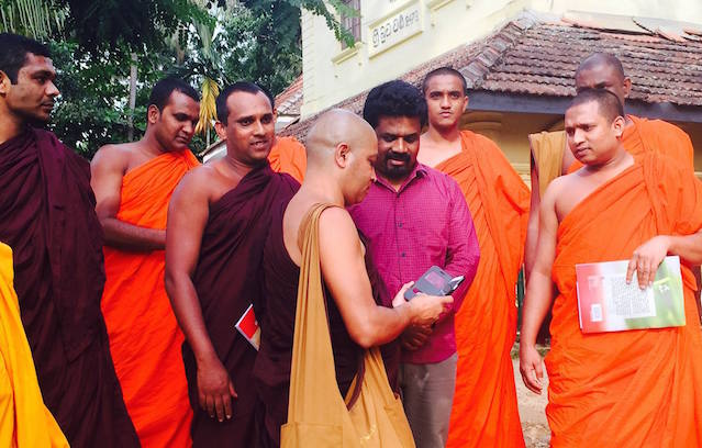 Mahindra samarasinghe wife sexual dysfunction