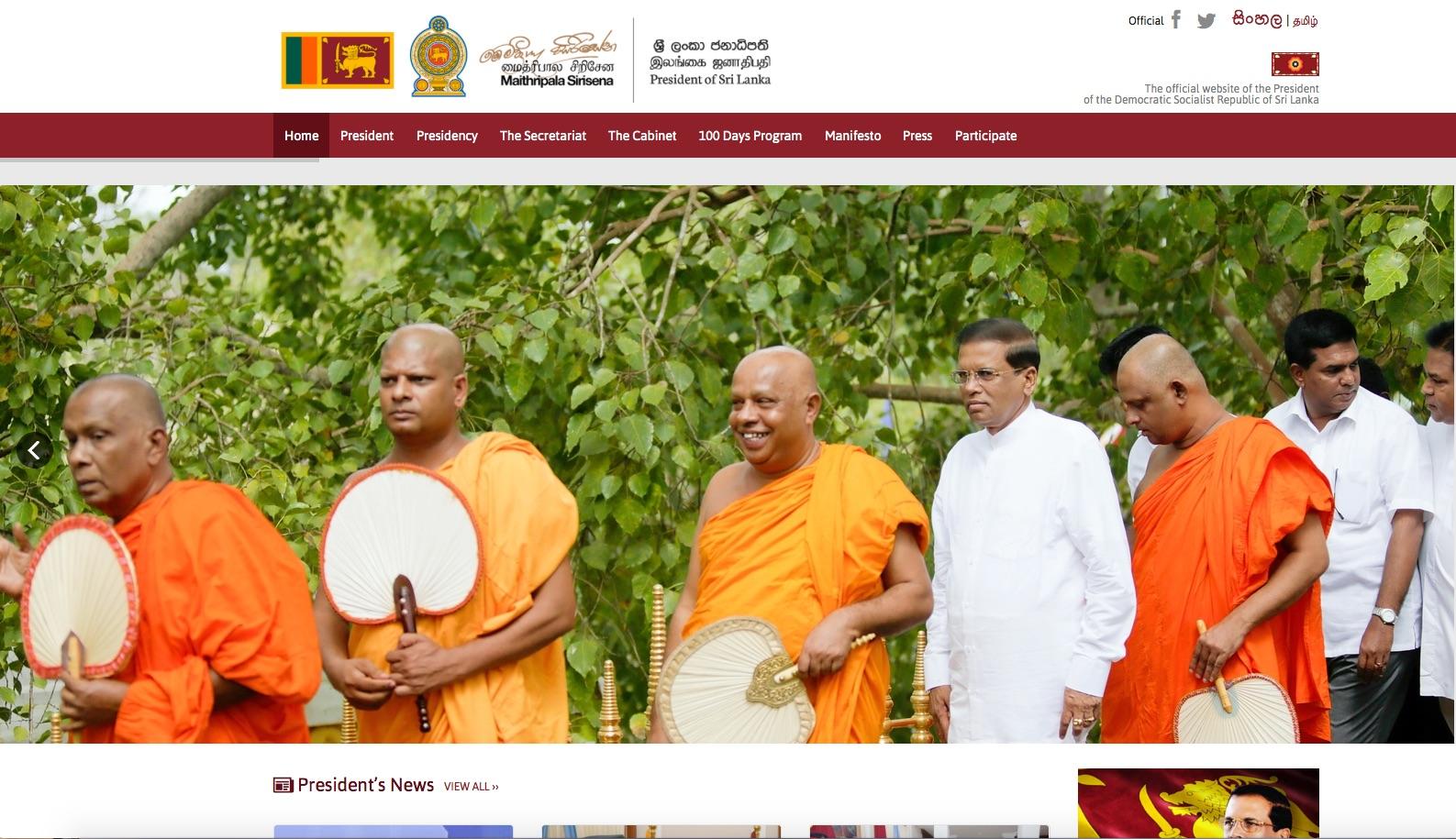President.lk Maithripala
