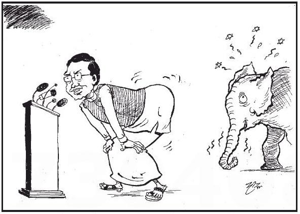 Cartoon - Maithree_UNP-June17