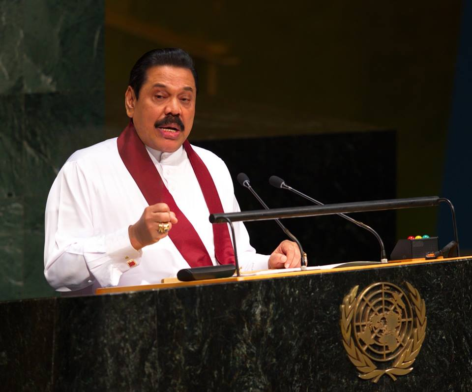 a0cc9 sri lanka Mahinda @UN 2014 An Open Letter To The President: Be The Adjust!
